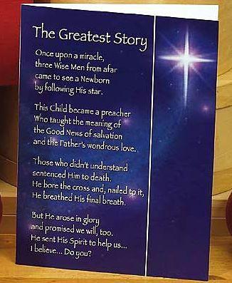 catholic christmas cards