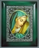 Our Lady of Sorrows Keepsake Box