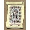 Rosary Mysteries Magnet