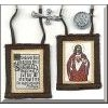 Sacred Heart of Jesus Brown Scapular