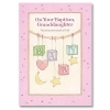 Baptism Cards - for Granddaughter